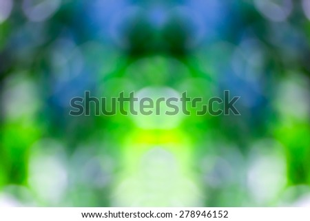 Defocused abstract, Blurred lights  bokeh abstract light background - stock photo