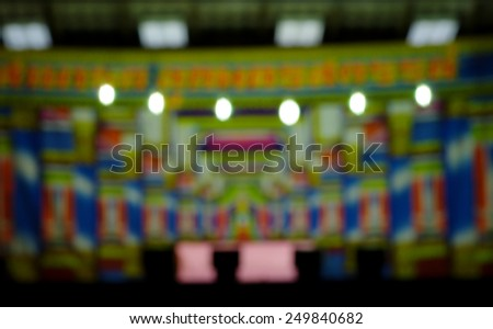 Defocused blurred lights abstract pattern background
