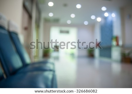 Defocused hospital abstract texture background for your design - stock photo