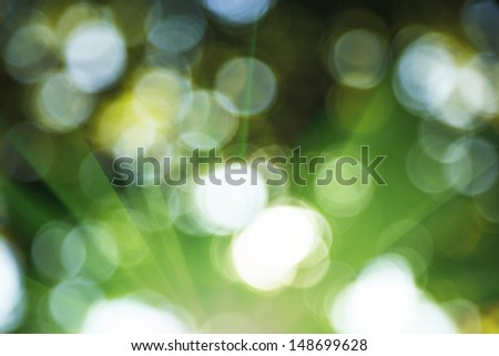defocused light spot with green color