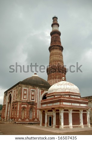 Delhi sightseeing Qutub Minar - stock photo