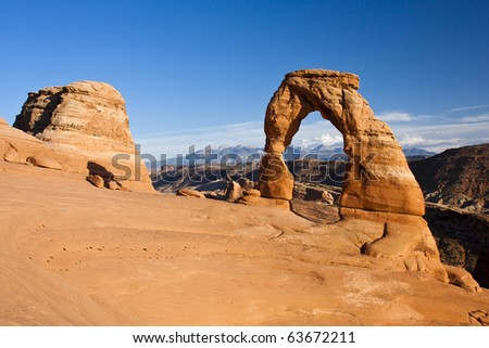 Delicate Arch is the most widely recognized landmark in Arches National Park and is depicted on Utah license plates - stock photo