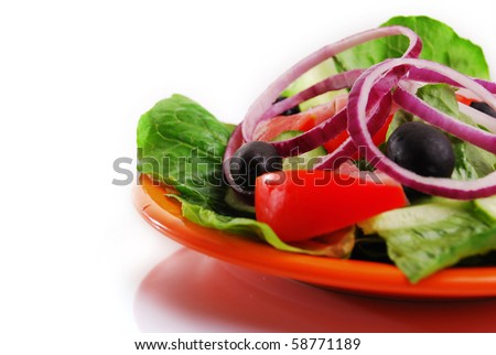 delicious fresh vegetables - stock photo