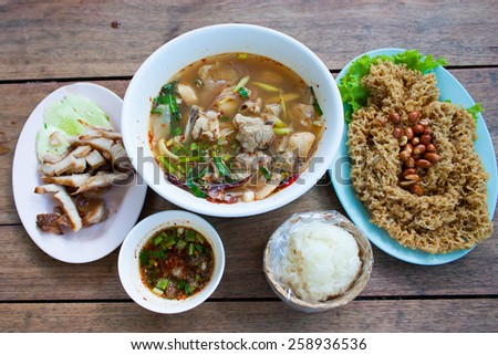 Delicious North Eastern Thai food - stock photo