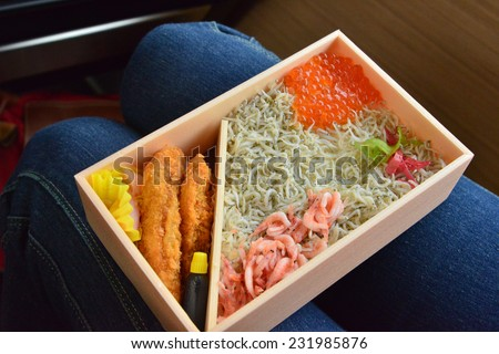 Delicious seafood railway lunchbox - stock photo