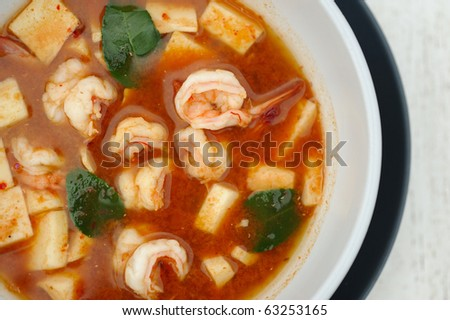 delicious thai red curry with shrimp and young coconut,(gaeng som goong)