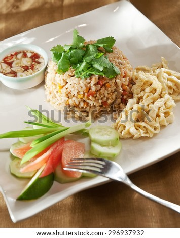 Delicious Thailand traditional food : fried rice with vegetables