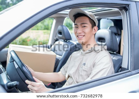 Delivery Driver Driving Van Parcels On Stock Photo (Royalty Free ...
