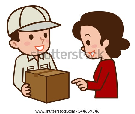 Delivery staff - stock photo