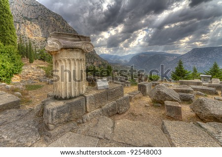 Delphi,greece - stock photo