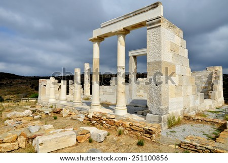Demeter temple at Naxos island in Greece - stock photo