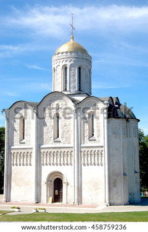 Demetrius Cathedral in Vladimir is a unique monument of Russian white stone architecture.
