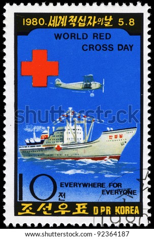 DEMOCRATIC PEOPLE'S REPUBLIC (DPR) of KOREA -CIRCA 1980: A stamp printed in DPR Korea (N Korea) honoring the World Red Cross Day, shows Transport of Red Cross of Korea, a stamp from series, circa 1980