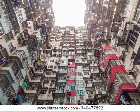 Dense residential building in Hong Kong - stock photo