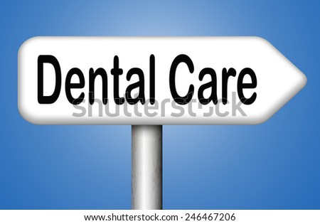 dental care center personal hygiene and health insurance  - stock photo