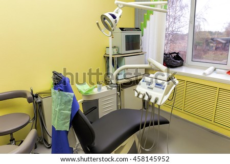 dental office colors.  Office Dental Office In Yellow Colors For Office Colors A