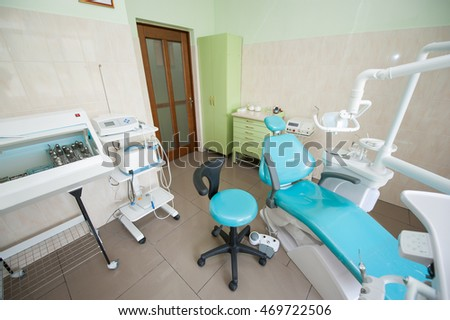 Dental unit, therapeutic and surgical instruments in empty dentist office. Surgery. Dentistry.