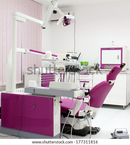 dentist office with equipment interior - stock photo