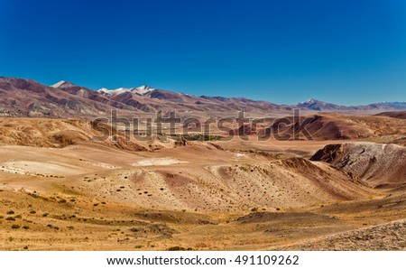 Deposit of colorful clay in the Altai Mountains or Mars valley, Altai, Kizil-Chin