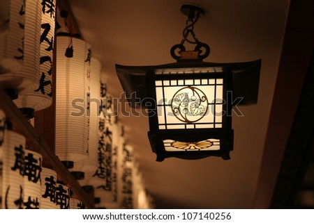 Depth of field image of illuminated Japanese traditional rice-paper balloons and lanterns with unidentified characters and symbols at night in Tokyo, Japan - stock photo