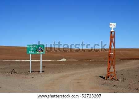 Desert border crossing between Chile and Bolivia - stock photo