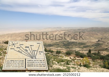 middle eastern singles in mountain view Travel and tour the mountains of the middle east with the middle eastern mountain ranges quiz.