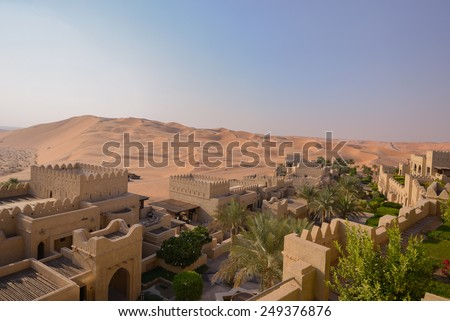 Desert oasis - stock photo