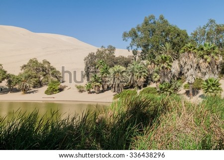 Desert oasis Huacachina near Ica, Peru - stock photo