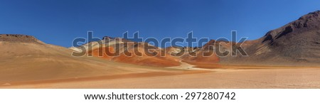 Desert panorama, Bolivia - stock photo