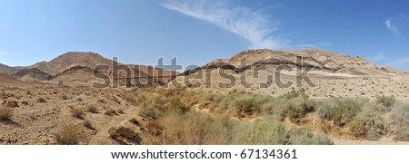desert panoramic view, Israel