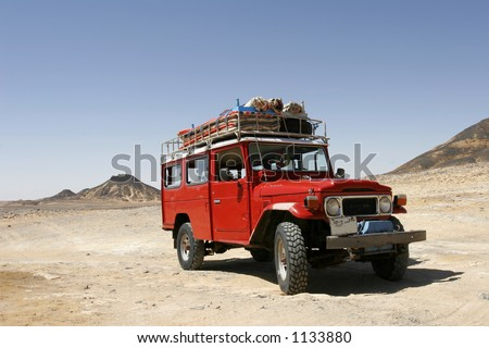 Desert Rover in Red - stock photo
