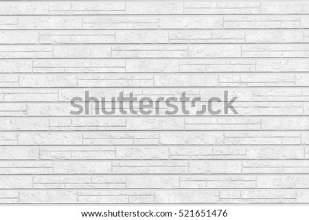 Design of the white wall