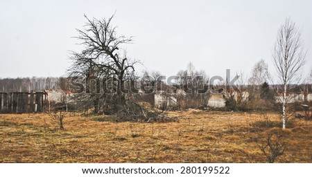 destroyed buildings - stock photo