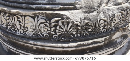 DetaiI of the base of columns of  temple platform  at the Apollo temple  at Didyma,  Turkey