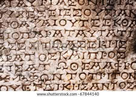 detail from Aphrodisias, antique architecture - stock photo