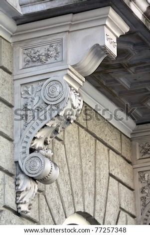 Detail from building in Budapest - stock photo