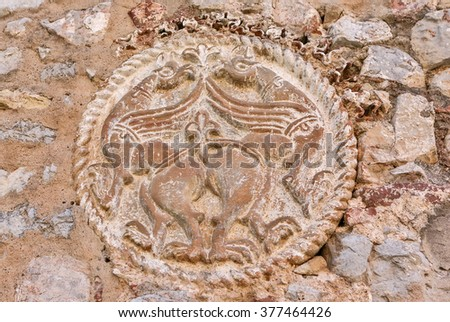 Detail from Ravanica monastery in Serbia - stock photo