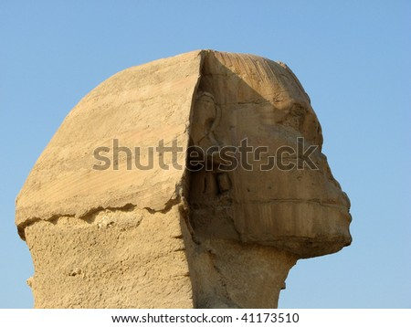 Detail: Head of The Great Pyramid - stock photo