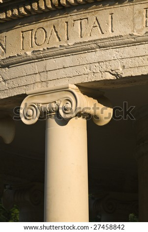 Detail image from an ancient classic greek temple - stock photo