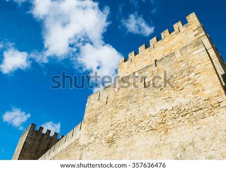 Detail Lisbon fortress of Saint George view, Lisboa, Portugal (Castelo de Sao Jorge) - stock photo