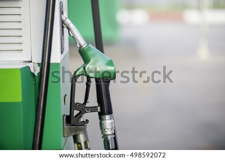 Detail of a fuel pump in a gas station