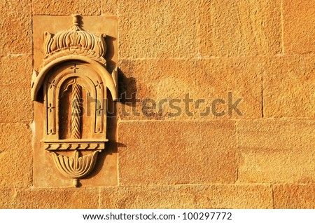 Detail of a haveli in Jaisalmer, Rajasthan, India - stock photo