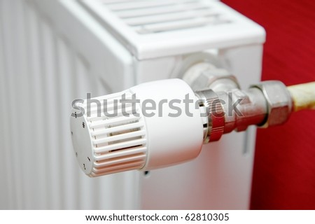 Detail of a heating radiator - stock photo