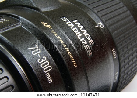Detail of a Lens - stock photo