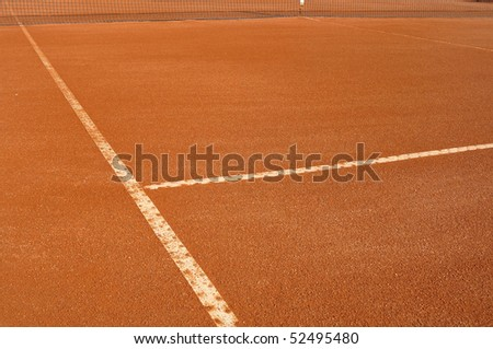 Detail of a tennis clay court - stock photo