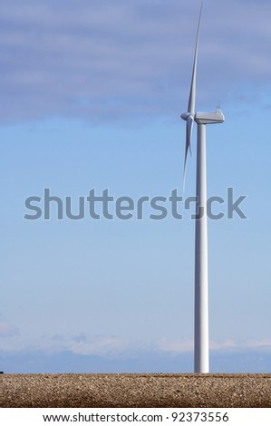 detail of a windmill for electric power production
