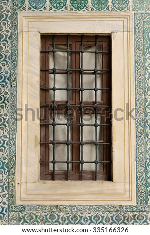 Detail of a windows in Topkapi Palace.