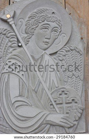 Detail of bas-relief for new ukrainian orthodox church