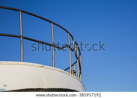 Detail of bow of a fishing boat - stock photo