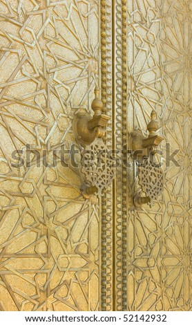 Detail of brass doors of Dar el-Makhzen palace in Fes - stock photo